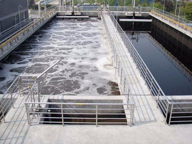 枣庄印染废水处理工程