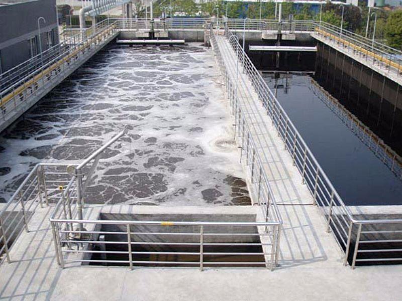 淄博印染废水处理工程